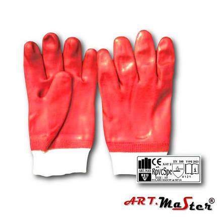 Защитные рукавицы RPVCsP изготовленные из ПВХ и заканчивающиеся резинкой ARTMAS, фото 2