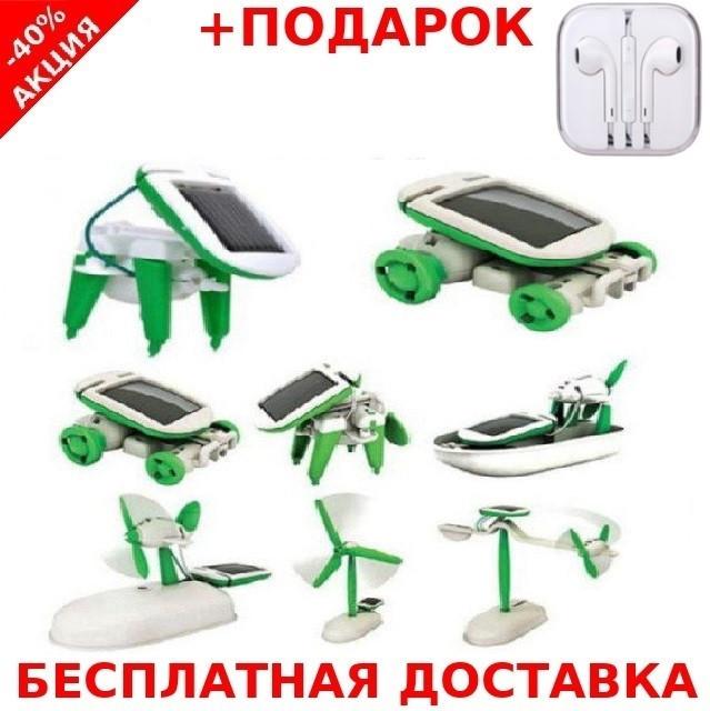 Игрушка-конструктор для ребенка Solar Robot 6 в 1 CARDBOARD CASE на солнечной батарее Green energy + наушники