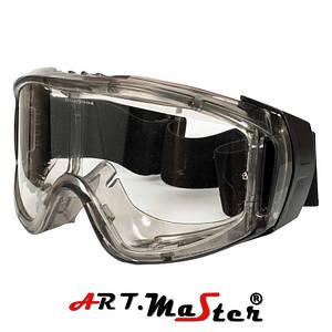 Противоосколочные защитные закрытые очки с прозрачной линзой Gogle INFIELD ARTMAS