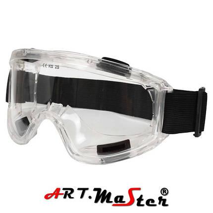 Закрытые защитные очки с прозрачной линзой GB028 ARTMAS, фото 2