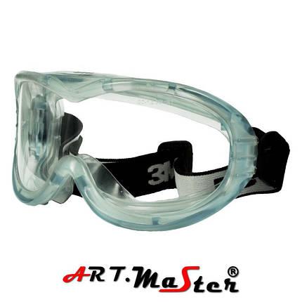 Закрытые защитные очки с прозрачной линзой Gogle 3M 71360 ARTMAS, фото 2