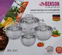 Набор кастрюль Benson 8 предметов BN-235 5-ти слойное дно