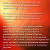 Эссенция Секрет Сахары: Живительная вода Huxley Secret of Sahara Essence: Grab Water, 30ml, фото 2