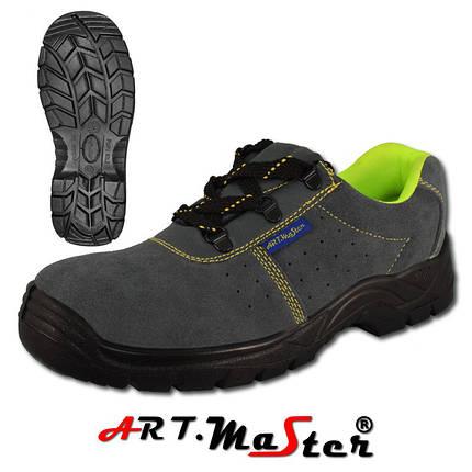 Рабочие ботинки BPZSB B серого цвета ARTMAS, фото 2