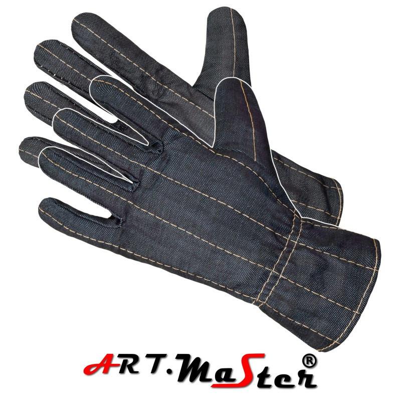 Утепленные рабочие перчатки ROC ARTMAS