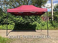 Шатёр торговый садовый 3х2м бордовый