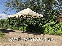 Шатёр торговый садовый 3х2м белый