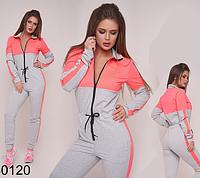 Женский спортивный комбинезон с длинным рукавом (розовый) 830120