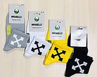 Носки демисезонные с органического хлопка, средние, ароматизированные MIRABELLO Турция размер 42-45