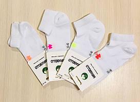 Носки женские летние с сеткой хлопок, укороченные, ароматизированные MIRABELLO Турция, размер 36-40