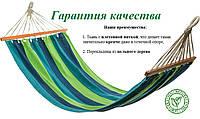 Гамак для дачи 200х80 см с планкой, гамак хлопковый 100%, гамак подвесной, гамак радужный