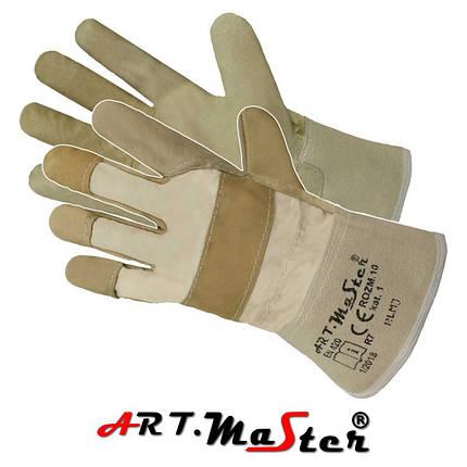 Защитные рукавицы RLMJ упрочнённые скотиньей кожей. ARTMAS POLAND 10, фото 2