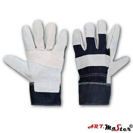 Защитные перчатки RDŁ усиленные яловой кожей ARTMAS POLAND 10, фото 2