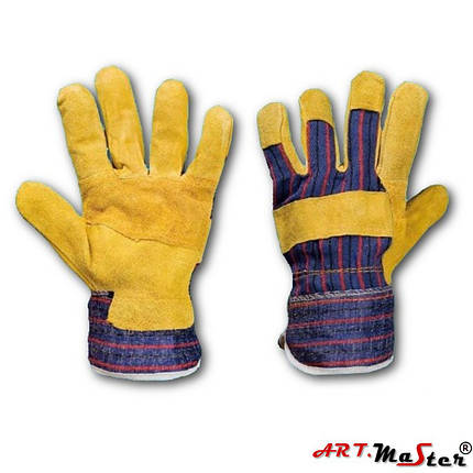 Защитные перчатки RDŻ усиленные яловой кожей ARTMAS POLAND 10, фото 2