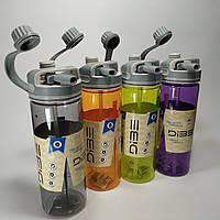 Спортивная бутылка для воды DIBE с поилкой (600 мл)  , бутылочка для воды