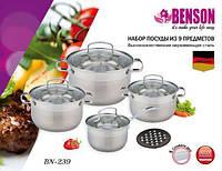 Набор нержавеющих кастрюль Benson BN-239 (2.1, 3, 4, 6.5 л) 9 предметов