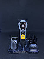 Триммер для бороды Kemei KM-580A