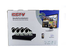 Регистратор c камерами CCTV D001 KIT 2mp\4ch 4 шт Белый (hub_np2_1154)