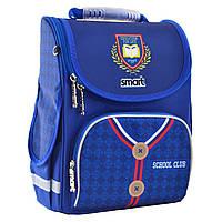 """Рюкзак шкільний каркасний ортопедичний для хлопчика PG-11 """"School Club"""", SMART"""