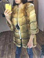 Шуба из натурального меха лисы,соты,длина 80 см. рукав 45 см.