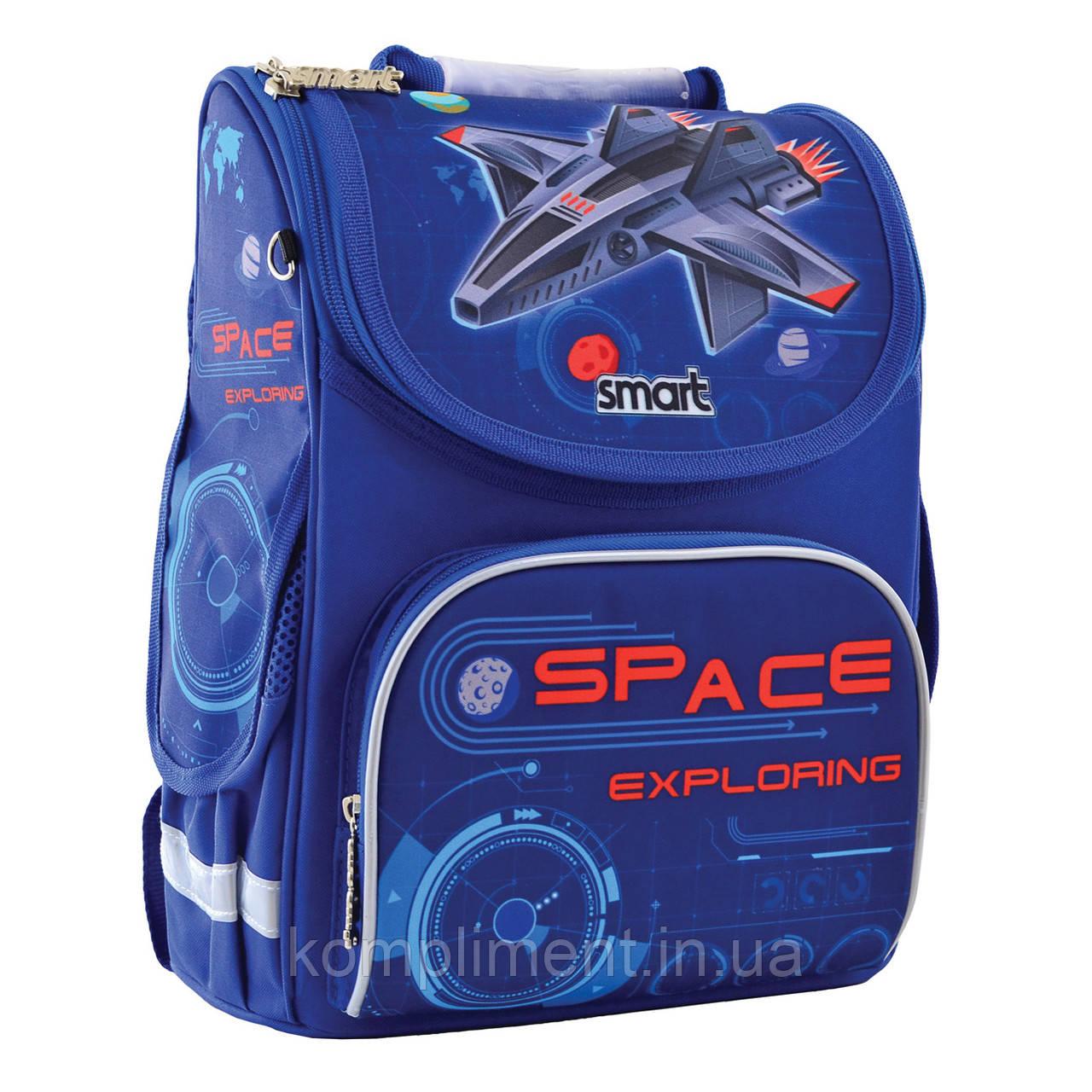 """Рюкзак школьный каркасный ортопедический для мальчика PG-11 """"Space"""",  SMART"""