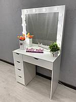 Стол визажиста, зеркало с подсветкой
