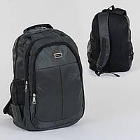 Рюкзак школьный С 36236, 3 отделения, 2 кармана, мягкая спинка