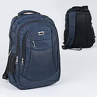 Рюкзак шкільний З 36237, 3 відділення, 2 кишені, м'яка спинка