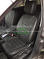 Авточехлы модельные Renault Scenic III (2009-2015)