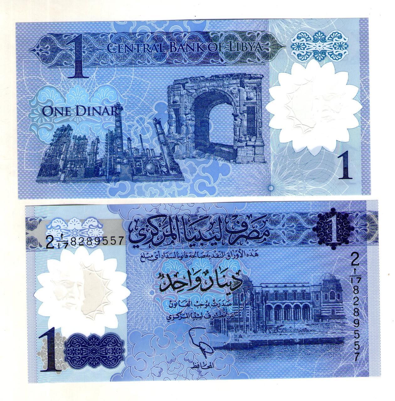 Ливия 1 динар 2019 год пластик  состояние UNS