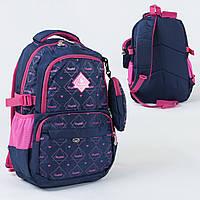 Рюкзак школьный с пеналом, 2 отделения, 4 кармана, спинка мягкая