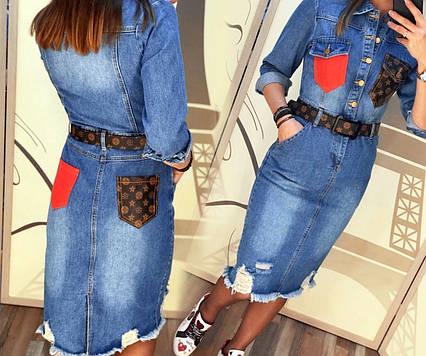 """Женское стильное джинсовое платье 282 """"LV"""""""
