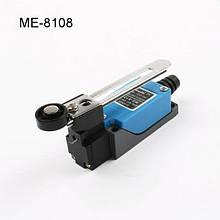 Кінцевий вимикач МЕ 8108 1NO + 1NC, важіль з роликом регульований по довжині