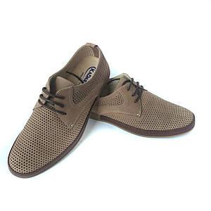 Летние бежевые туфли-мокасины Kadar на шнурках