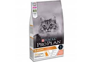 Корм ProPlan Elegant Adult Salmon Про план Елегант Едалт для кішок з лососем 10 кг
