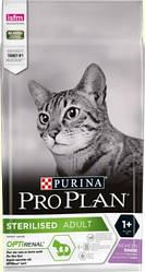 Корм ProPlan Sterilised Adult Turkey Про план Едалт для стерілізованих кішок з індичкою 10 кг