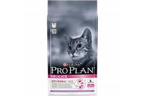 Корм ProPlan Delicate Adult Turkey Про план Делікат Едалт для кішок з індичкою 10 кг
