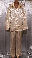 Атласная золотистая пижама в полоску