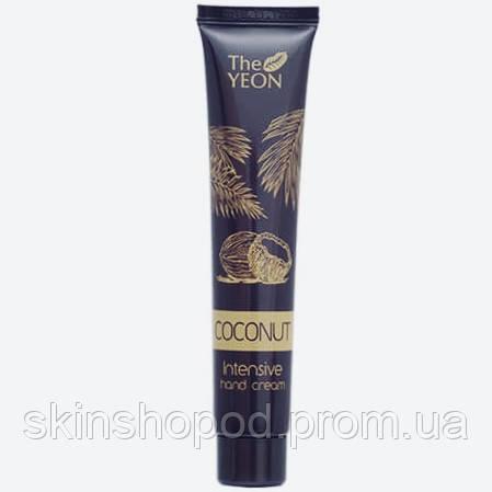 Крем для рук с кокосом увлажняющий THE YEON Coconut Intensive Hand Cream - 50 мл