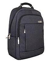 Рюкзак деловой Optima 18.5'' USB порт темно-серый (O97489)