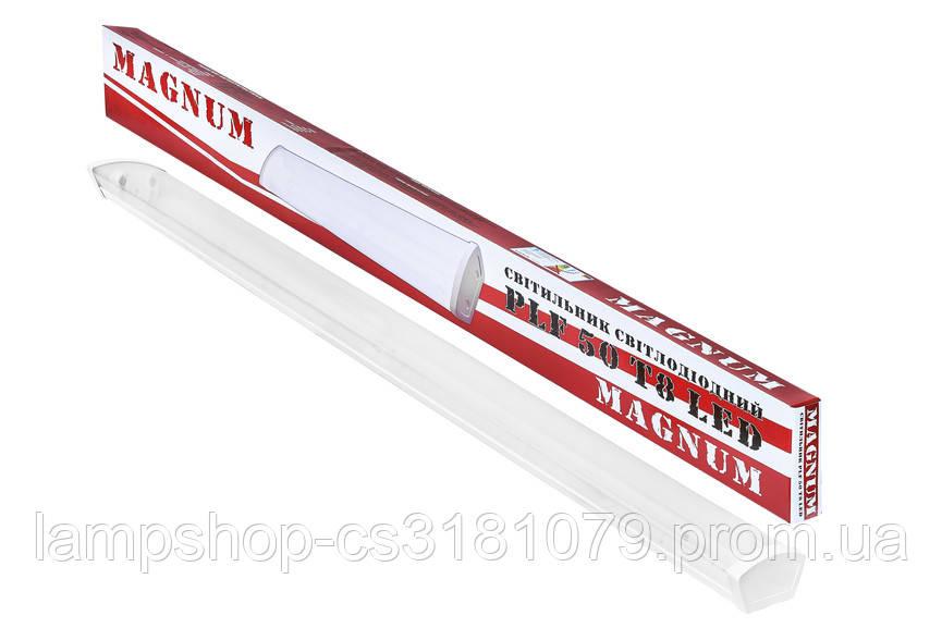 Светильник светодиодный потолочный MAGNUM PLF 50 T8 LED 2*1200 мм без ламп