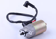 Стартер электрический - 50CC4T