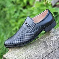 Мужские летние туфли кожаные классические модельные черные (Код: 1491)