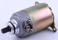 Стартер электрический - 125/150CC