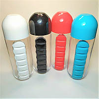 Бутылка для воды с таблетницей Pill Vitamin Water Bottle (600 мл)