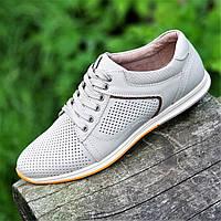 Мужские летние спортивные туфли кожаные в дырочку бежевые (Код: 1492)