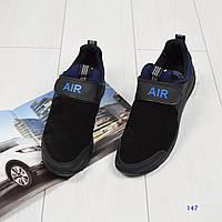 ca73221e Мужские кроссовки черно-синего на застежке-липучке, натуральная кожа/замша  40 43
