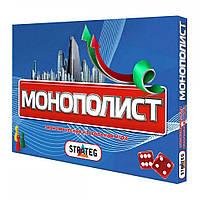 Экономическая игра Strateg Монополист (малая) (Рус) (348)