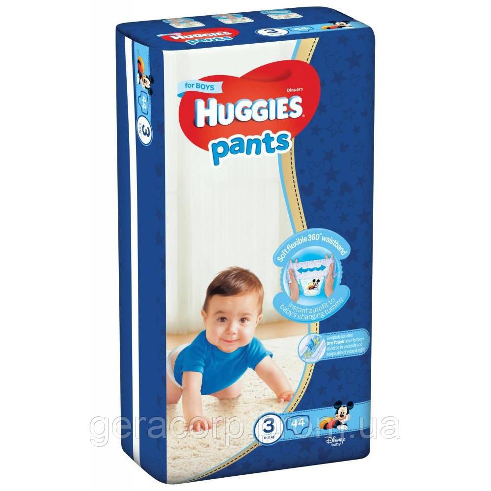 Huggies pants 3/44 для мальчиков