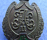 Россия полковой знак 100 лет 126-го пехотного Рыльського полка 12.05.1907, фото 2